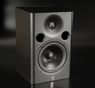 test yamaha msp7 studio professional audio aufnehmen. Black Bedroom Furniture Sets. Home Design Ideas