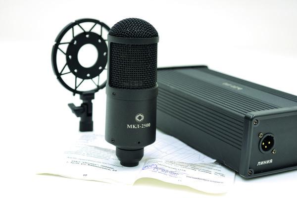 Test: Röhren-Großmembranmikrofon Oktava MKL-2500
