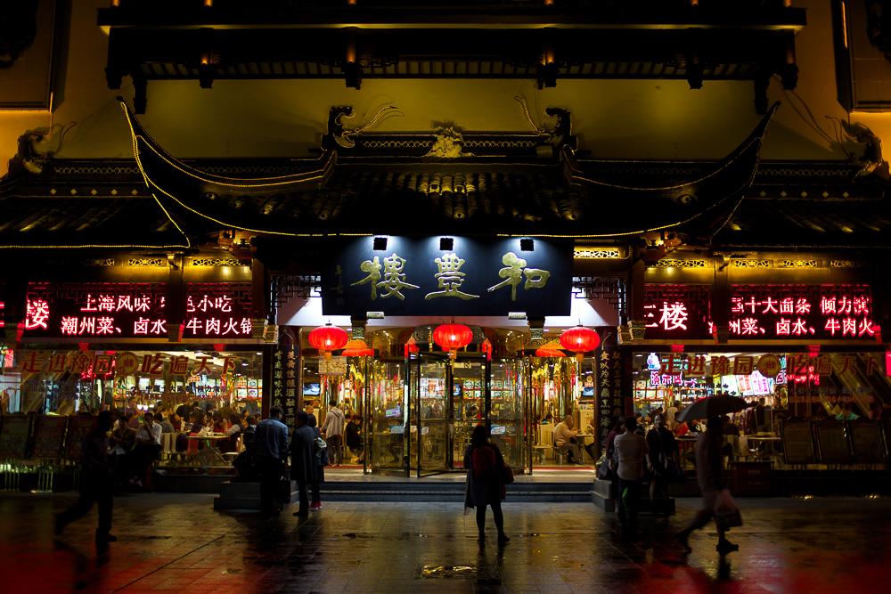 Reportage: Shanghai, Teil 2