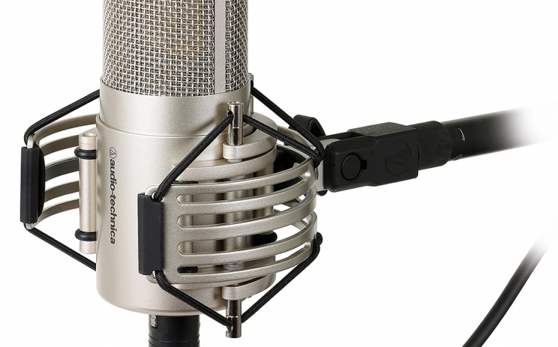 Messe-News: Audio-Technica AT5047
